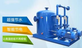 上海节能集配中心设备