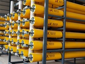 蛋白废水资源化利用